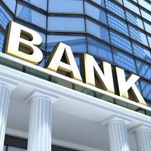 Банки Шелаболихи