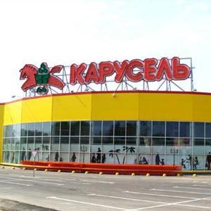 Гипермаркеты Шелаболихи