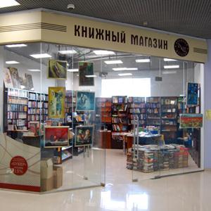 Книжные магазины Шелаболихи