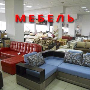 Магазины мебели Шелаболихи