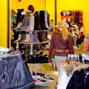 Магазины одежды и обуви Шелаболихи