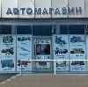 Автомагазины в Шелаболихе