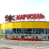 Гипермаркеты в Шелаболихе