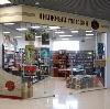 Книжные магазины в Шелаболихе