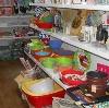 Магазины хозтоваров в Шелаболихе