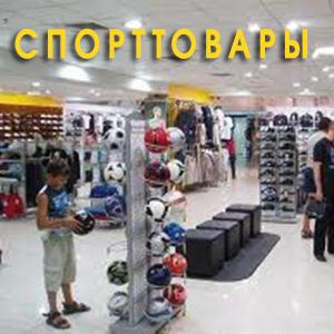 Спортивные магазины Шелаболихи