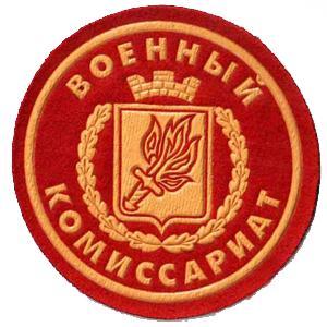 Военкоматы, комиссариаты Шелаболихи